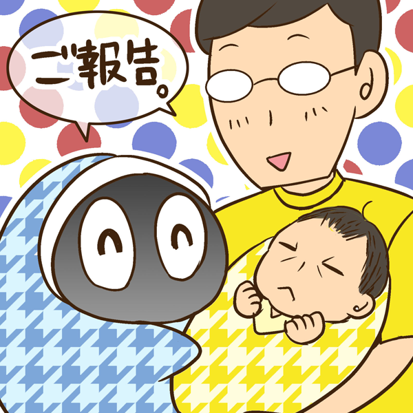 icon_top_b_006